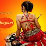 *Top* 56+ Happy Navratri Shayari in Hindi (SMS, Wishes,Status)