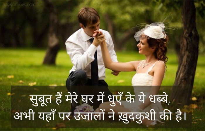 pyar ma wafa wishes sms images photos massages wallpaper dpz