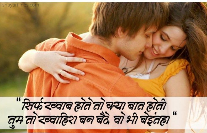 sad wishes sms images photos massages wallpaper dpz