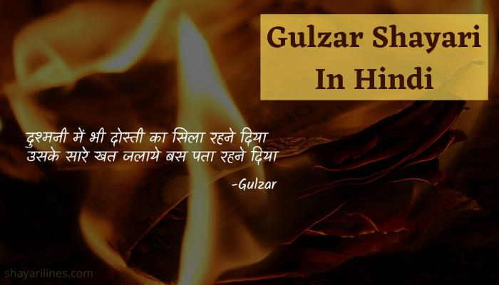 gulzar on life sms images photos massages wallpaper dpz