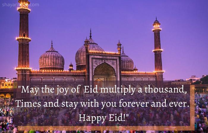 Eid mubarak shyari sms images photos massages wallpaper dpz