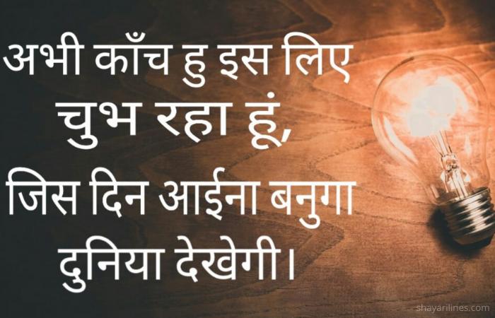 Hindi shyari sms quotes wallpaper images photos