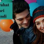 *Top* 60+ Muskurahat Shayari in Hindi/Punjabi (Poetry, Status, SMS)