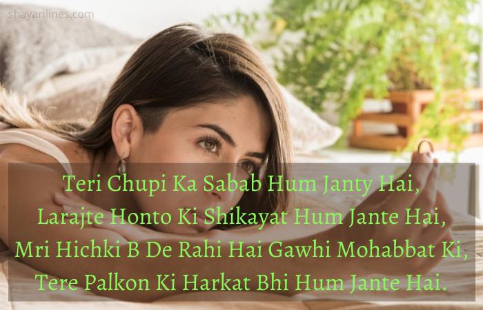 pyar images photos massages wallpaper dpz status quotes