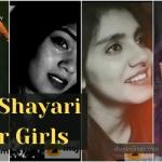 *[45]* Sad Shayari for Girls in Hindi/Urdu (Poetry, Status, SMS)