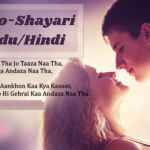 *New* Sher-o-Shayari in Urdu/Hindi (Poetry, Status, SMS, Wishes)