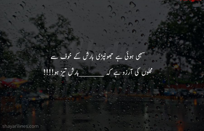 happy rainy day sms images photos massages wallpaper dpz