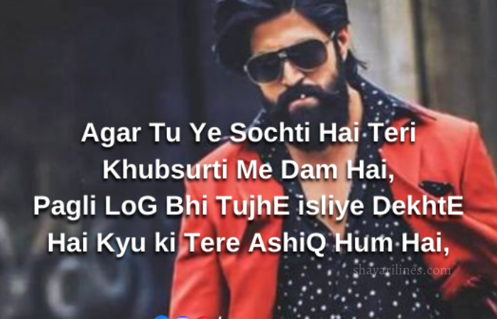 bewafa quotes wishes pics photos images wallpapers sms status