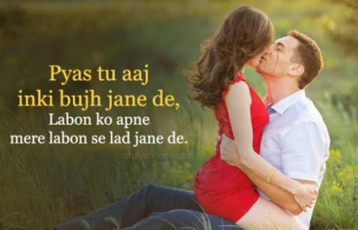 romantic poetry status sms wallpaper massages images photos
