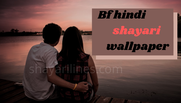 Bf love quotes wallpaper images photos massages