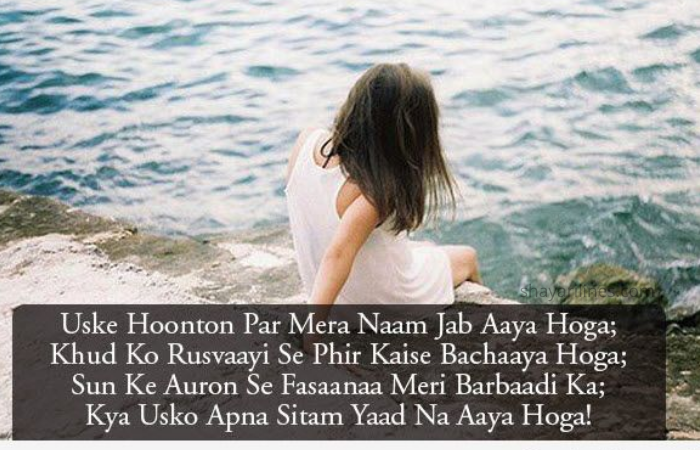 dard status sms quotes wallpaper images photos massages