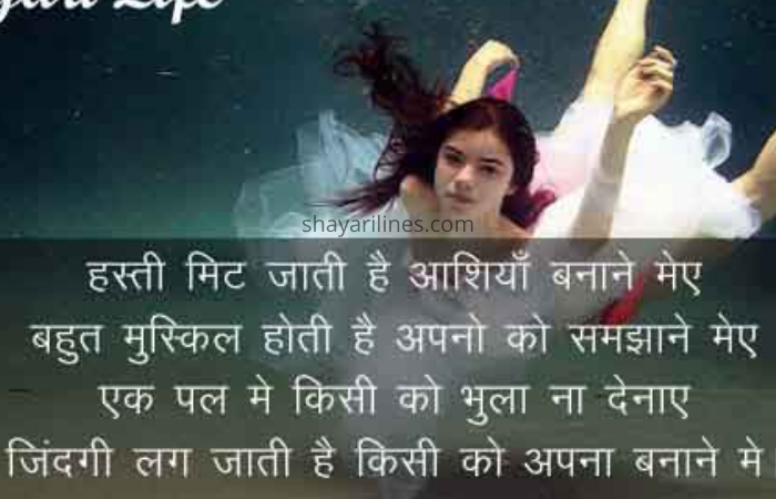 Dard e dill quotes wishes pics photos images wallpapers sms status