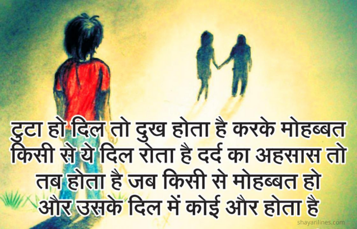 pyaar ma dhoka quotes wishes pics photos images wallpapers sms status