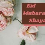 [49]+Eid Mubarak Shayari in Urdu (Poetry, SMS, Wishes, Status)