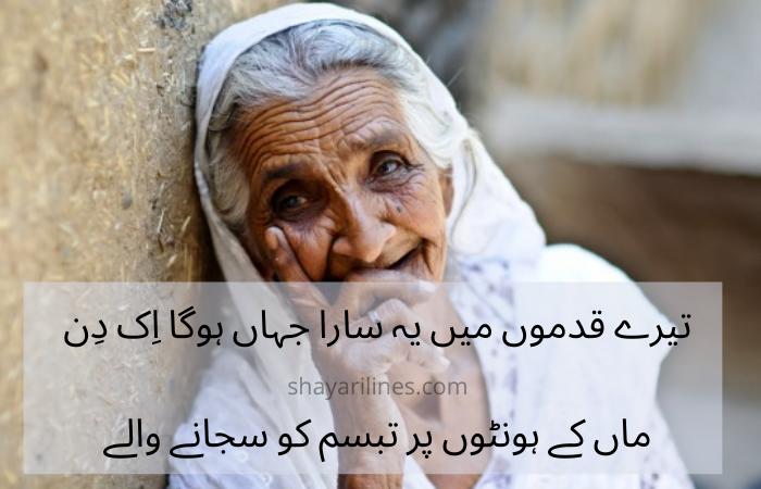urdu poetry sms images photos massages wallpaper dpz