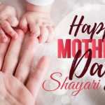 *New* Happy Mothers Day Shayari in English (Poetry, Status, SMS)