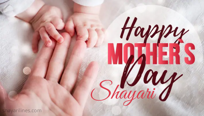 Mothers day sms status quotes wallpaper photos images