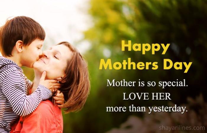 Mother days sms images photos massages wallpaper dpz