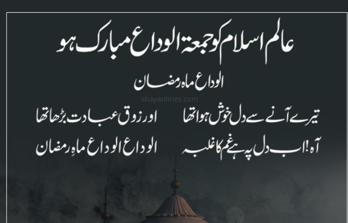 urdu quotes wallpaper images photos massages sms