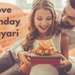 *New* Love Birthday Shayari in Hindi (Poetry, Status, Wishes, SMS)