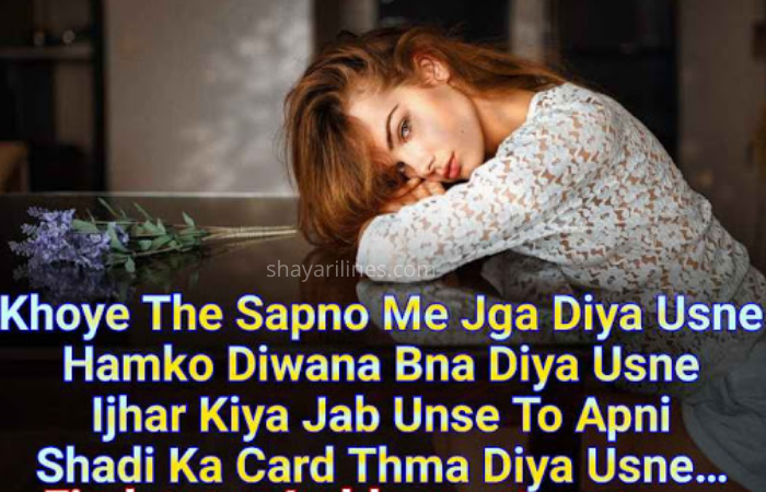sad quotes wishes pics photos images wallpapers sms status
