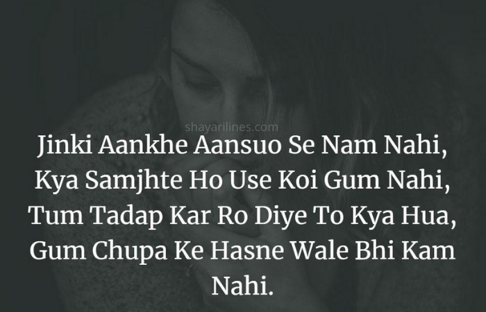 painfull quotes wishes pics photos images wallpapers sms status