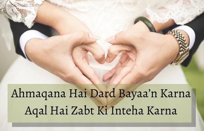 Love images photos massages wallpaper dpz status quotes