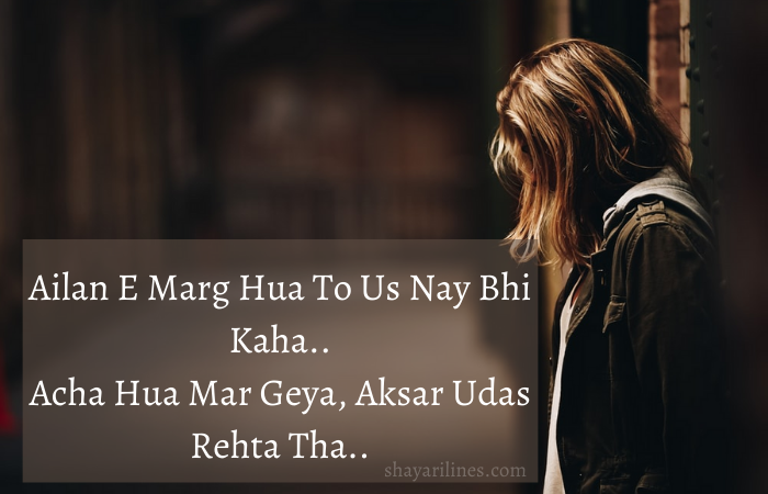 dard quotes status sms wallpaper photos images