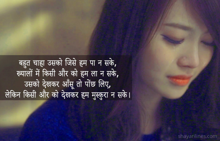 painfull sms quotes wallpaper images photos status