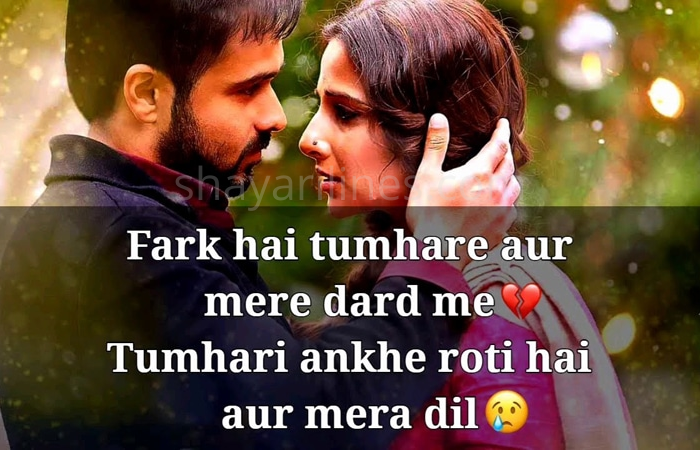 Rota ha dill i quotes wishes pics photos images wallpapers sms status