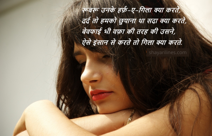 love poetry images pics