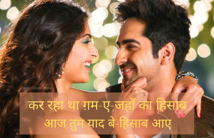 Tumhair smile massages quotes wallpaper images photos
