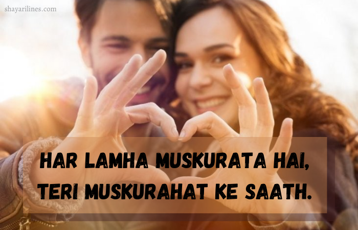 Hasna Poetry quotes wallpaper images photos massages