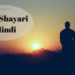 *[90]* Alone Shayari in Hindi/Urdu (Poetry, Status, SMS)