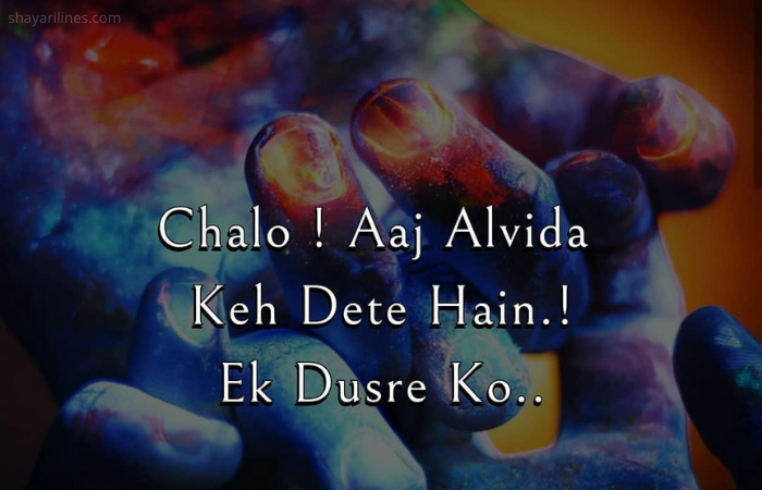 ishq ma dard sms images photos massages wallpaper dpz