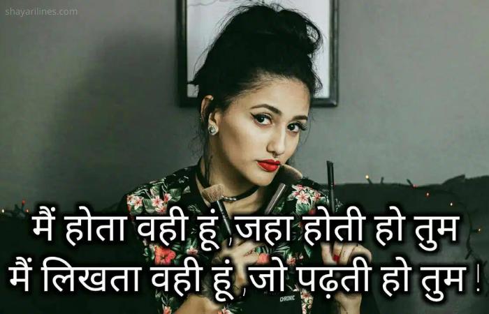 Hindi sms images photos massages wallpaper dpz