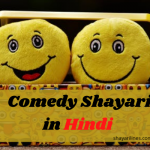 56+ Comedy Shayari Status in Hindi 2021 (Poetry, Images, SMS)