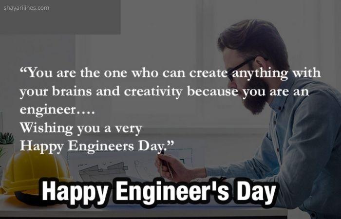 engineering solution of love poem