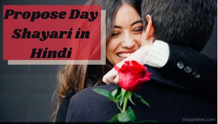 Romantic quotes sms images photos massages wallpaper dpz