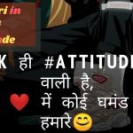 *New* Shayari in Punjabi Attitude (Poetry, Status, SMS)