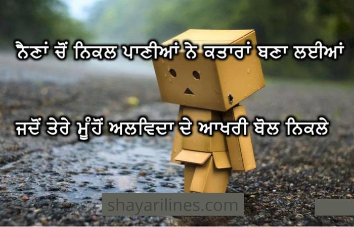 Hindi best shayari sms images photos massages wallpaper dpz