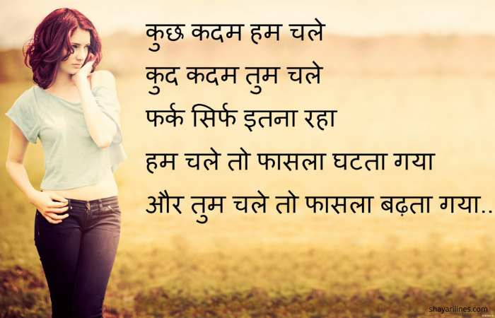 Alvida poetry for girls sms images photos massages wallpaper dpz