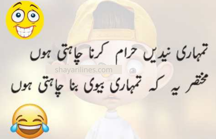 Urdu shayri sms images photos massages wallpaper dpz