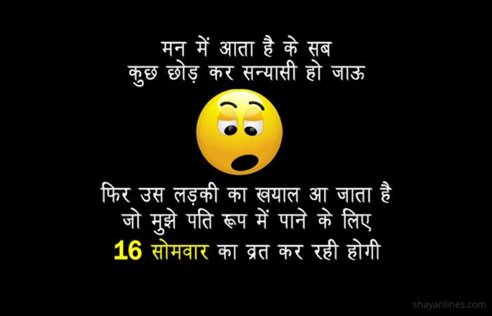 Hindi status sms images photos massages wallpaper dpz