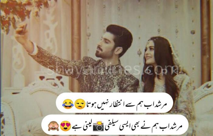 Husband wife sms images photos massages wallpaper dpz