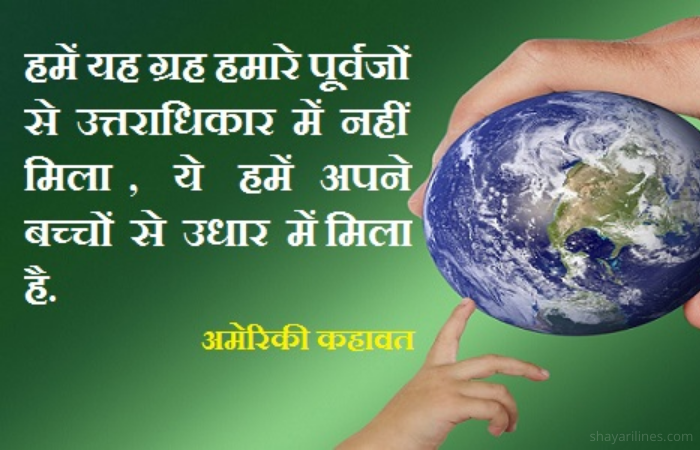 Hindi  images photos massages wallpaper dpz status quotes