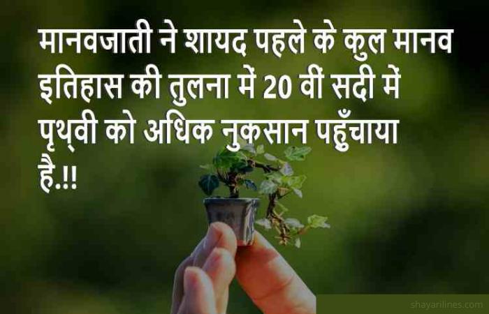 save nature  images photos massages wallpaper dpz status quotes