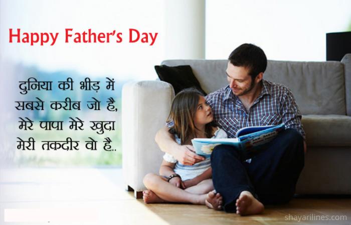 Dad love images photos massages wallpaper dpz status quotes