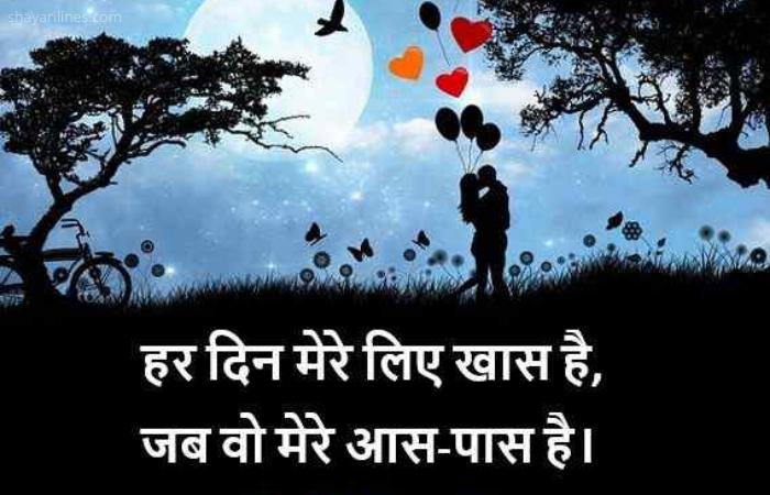 Cute love images photos massages wallpaper dpz status quotes