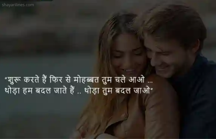 Heart touching quotessms images photos massages wallpaper dpz